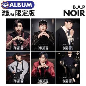 【ポスターなしで格安、即日発送】【 B.A.P 正規2集 NOIR / 限定版(メンバー選択可) 】  必ず、韓国チャート反映|ekorea-y