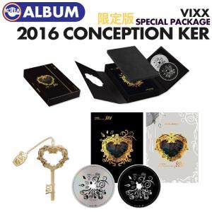 【初回限定ポスター(丸めて)付、即日発送】【 VIXX 2016 CONCEPTION KER Special Package L.E 】 必ず、韓国チャート反映 ekorea-y