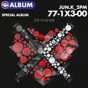 【ポスターなしで格安、即日発送】【 JUN. K スペシャルアルバム、77-1X3-00 】 2PM junk ソロアルバム 必ず、韓国チャート反映|ekorea-y