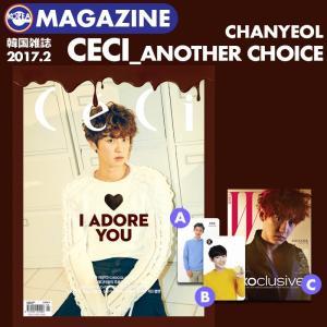 【初回限定ポスター(丸めて)付き、数量限定予約】【当店限定特典付き】【 EXO CHANYEOL チャニョル 表紙& 特集 】韓国雑誌 CECI Another choice 2月号
