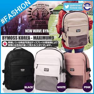 【取寄商品】【 BYMOSS 9弾 バイモス B010 HD BACKPACK 9弾 】  BYMOSS 公式商品 正規品 韓国ファッション リュック|ekorea-y