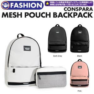 【取寄商品】【 CONSPARA メッシュポーチ BACKPACK‐1 】  CONSPARA 公式商品 正規品 韓国ファッション リュック|ekorea-y