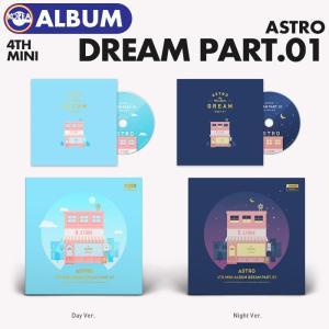 【初回限定ポスター(丸めて)付き、即日発送】【 ASTRO 4th Mini Album ミニアルバム4集 Dream Part.01 / DAY + NIGHT 2種セット 】 必ず、韓国チャート反映|ekorea-y