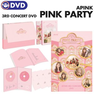 【即日発送】【 APINK 3RD CONCERT PINK PARTY DVD(コードALL) 】 必ず、韓国チャート反映 ekorea-y