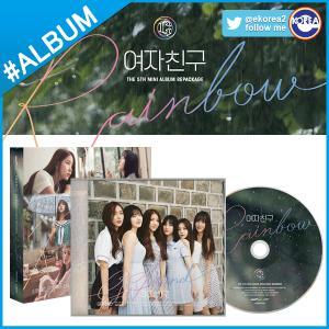【ポスターなしで格安、1次予約】【 ヨジャチング (GFRIEND) The 5th Mini Album Repackage [RAINBOW] 】  必ず、韓国チャート反映 ekorea-y