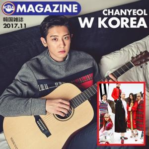 【即日発送】【 EXO チャニョル 特集 / 韓国雑誌 W KOREA 2017年11月号 】|ekorea-y