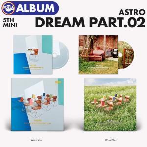 【初回限定ポスター(丸めて)付、即日発送】【 2種セット、ASTRO ミニ5集、Dream Part.02 】 必ず、韓国チャート反映|ekorea-y