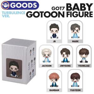 【即日発送】【 GOT7 GOTOON BABY フィギュア、TURBULENCE ver. 】  GOT7 公式グッズ|ekorea-y