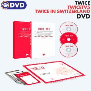 ★当店限定特典付★【即日発送】【 TWICE TV5 TWICE in SWITZERLAND DVD 】 トゥワイス フォトブック DVD 公式商品|ekorea-y