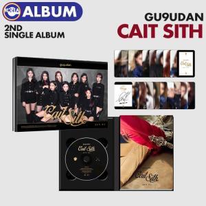 【ポスターなしで格安、即日発送】【 gugudan 2nd Single Album Cait Sith 】 ググダン シングル2集アルバム   必ず、韓国チャート反映 ekorea-y