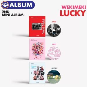 【ポスターなしで格安、1次予約】【 3種セット / Weki Meki 2nd Mini Album Lucky 】 ウィキミキ ミニ2集アルバム  必ず、韓国チャート反映|ekorea-y
