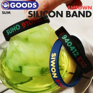 【 即日発送 】【 SM ARTIST シリコンバンド(メンバーランダム) 】  SMTOWN SUM 公式グッズ ekorea-y