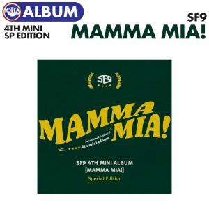 【初回限定ポスター(丸めて)付、即日発送】【 SF9 Mini 4th Album Special Edition MAMMA MIA!  】 エスエプ ナイン ミニ4集アルバム   必ず、韓国チャート反映 ekorea-y