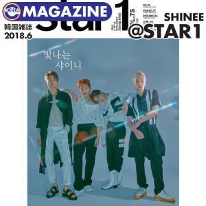 【1次予約】【 SHINee 表紙&特集 / 韓国雑誌 @star1 2018年6月号 】 シャイニー 掲載