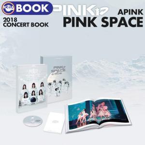 【即日発送】【 APINK PINKSPACE 2018 コンサートブック 】 APINK エイピンク ライブ DVD  必ず、韓国チャート反映 ekorea-y