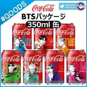 【数量限定1次予約】【 BTS 防弾少年団 × コカコーラ Coca Cola 355ml 缶 1本 / メンバーランダム 】 バンタン 公式グッズ