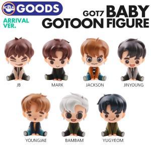 【即日発送】【 GOT7 GOTOON BABY FIGURE 】  ガッセブン フィギュア 公式グッズ|ekorea-y