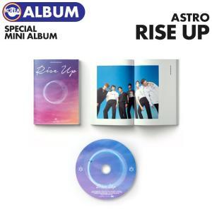 【初回限定ポスター(丸めて)付、1次予約】【 ASTRO Special Mini Album Rise Up 】 アストロ スペシャル ミニアルバム 必ず、韓国チャート反映|ekorea-y