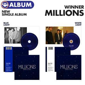 【ポスターなし、即日発送】【 バージョン選択 / WINNER  シングルアルバム MILLIONS 】 ウィナー SINGLE  ALBUM CD YG|ekorea-y
