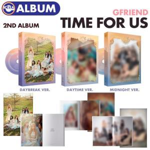 【ポスターなしで格安、即日発送】【 バージョン選択 / GFRIEND 正規2集アルバム TIME FOR US 】 ヨジャチング ヨチン CD  必ず、韓国チャート反映 ekorea-y