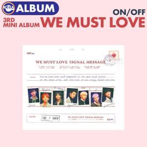 【ポスターなしで格安、即日発送】【 ON/OFF  ミニアルバム3集 WE MUST LOVE 】 ONF オネノプ CD 必ず、韓国チャート反映|ekorea-y