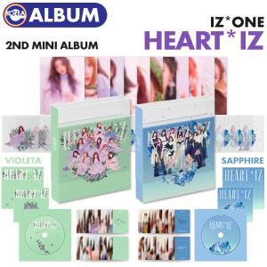Izone Album Heart Iz