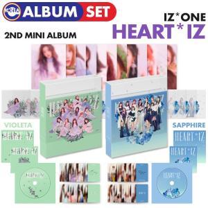 【ポスターなしで格安、即日発送】【 CD2種セット / IZ*ONE ミニ2集アルバム HEART*IZ 】 IZONE アイズワン    必ず、韓国チャート反映 ekorea-y