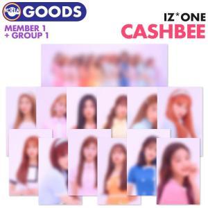 【数量限定1次予約】【 メンバー選択 / IZ*ONE Cashbee Card 個人+団体 2枚セット 】  キャッシュビー 韓国 交通カード アイズワン HEART*IZ 公式グッズ ekorea-y