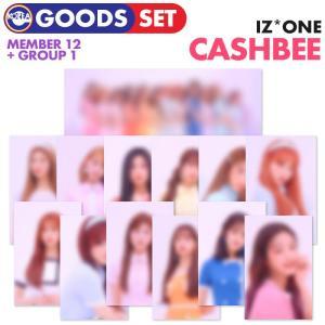 【数量限定1次予約】【 IZ*ONE Cashbee Card 13枚セット 】  キャッシュビー 韓国 交通カード アイズワン HEART*IZ 公式グッズ ekorea-y