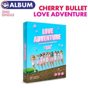 【ポスター(丸めて)付、即日発送】【 CHERRY BULLET シングル2集 LOVE ADVENTURE 】 チェリーバレット チェリーブレット チェリバレ チェリブレ ekorea-y