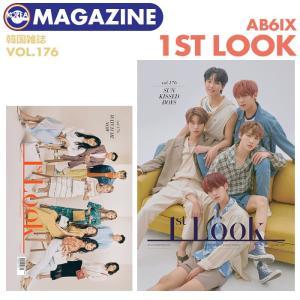 ● 商品構成  - 1st Look 176号 1冊   ※雑誌のみで、付録(別冊含む)は付きません...