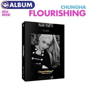 【ポスターなしで格安、即日発送】【 チョンハ ミニ4集アルバム Flourishing 】 CHUNGHA 必ず、韓国チャート反映|ekorea-y