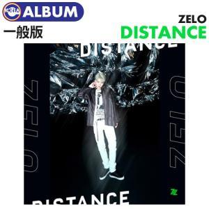 【即日発送】【 一般版 / ZELO アルバム DISTANCE 】 B.A.P びえぴ ソロ 必ず、韓国チャート反映|ekorea-y