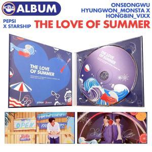 【即日発送】【 PEPSI THE LOVE OF SUMMER ALBUM 】 WANNAONE オンソンウ MONSTA X ヒョンウォン VIXX ホンビン ペプシ アルバムCD 公式商品|ekorea-y