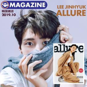 ● 商品構成  - allure 10月号 1冊  ※雑誌のみで、付録(別冊含む)は付きません。 ...