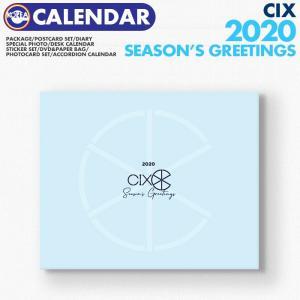 【即日発送】【 CIX 2020年 公式カレンダー 】 C9BOYZ 2020 SEASON'S GREETINGS|ekorea-y