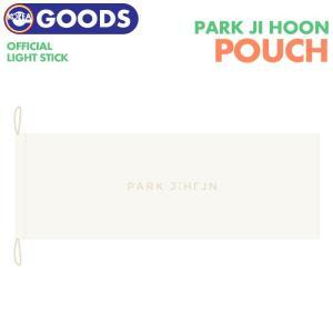 【即日発送】 【 パクジフン ペンライトポーチ 】 PARK JIHOON 公式グッズ Wanna One ワナワン produce101 プデュ|ekorea-y