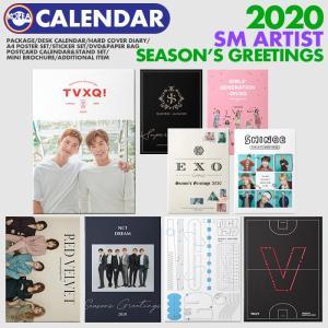 【即日発送】【 SM ARTIST 2020年 公式カレンダー 】 TVXQ! 東方神起 SUPERJUNIOR SHINee EXO NCT REDVELVET 少女時代|ekorea-y