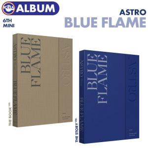 【ポスター(丸めて)付、即日発送】【 バージョン選択 / ASTRO ミニ6集アルバム BLUE FLAME 】 アストロ MINI 6TH ALBUM CD 必ず、韓国チャート反映|ekorea-y