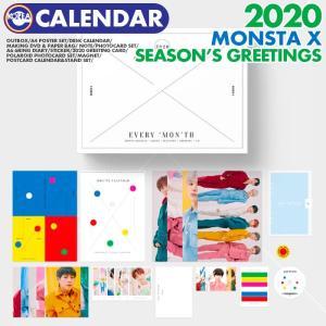 【即日発送】【 MONSTA X 2020年 公式カレンダー 】 モンスタエックス モンエク モネク 2020 SEASON'S GREETINGS|ekorea-y