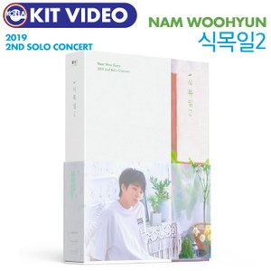 【即日発送】【 KIT VIDEO / INFINITE ナムウヒョン 2019 2ND Solo Concert [植木日2] 】 NAM WOOHYUN ウヒョン インフィニット ピニ コンサート キットビデオ ekorea-y