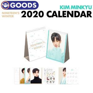 【即日発送】【 2020年 カレンダー セット 】 キムミンギュ KIM MINKYU NINETEEN'S WINTER PRODUCE X 101 プデュ プエク 公式グッズ ekorea-y