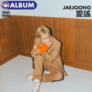 【ポスターなしで格安、即日発送】【 キムジェジュン ミニ2集アルバム 愛謡 】 ジェジュン KIM JAE JOONG JYJ CD 必ず、韓国チャート反映 ekorea-y