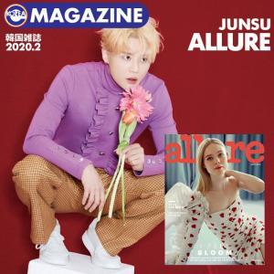 【即日発送】【 キムジュンス 特集 / 韓国雑誌 allure 2020年2月号 】 XIA JUNSU シアジュンス JYJ 掲載 ekorea-y