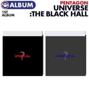【ポスターなしで格安、即日発送】【 バージョン選択 / PENTAGON 正規1集アルバム UNIVERSE : THE BLACK HALL 】 ペンタゴン CD 必ず、韓国チャート反映 ekorea-y