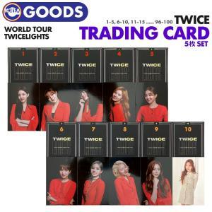 【即日発送】【 TWICE LIGHTS トレーディングカード 5枚セット / 番号選択 】 トゥワイス WORLD TOUR フォトカード トレカ 公式グッズ|ekorea-y