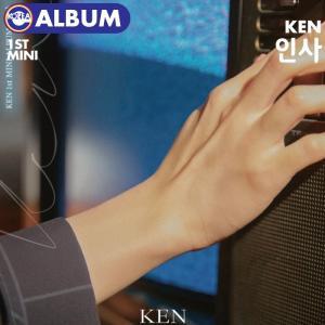 【ポスター(丸めて)付、即日発送】【 VIXX KEN ミニアルバム1集 挨拶 】 ビクス ケン ソロ Greeting CD  必ず、チャート反映 ekorea-y