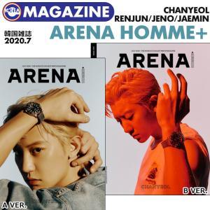 【即日発送】【 EXO チャニョル 表紙(2種セット) NCT DREAM ロンジュン ジェノ ジェミン 特集 / 韓国雑誌 ARENA HOMME+ 2020年7月号 】 チャングンソク 掲載 ekorea-y