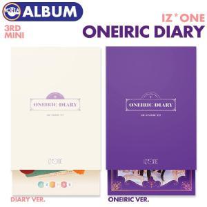 【初回限定ポスター(丸めて)付、即日発送】【 バージョン選択 / IZ*ONE 3rd ミニアルバム ONEIRIC DIARY (CD) 】|ekorea-y