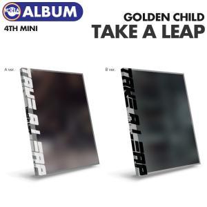 【ポスターなしで格安、即日発送】【 バージョン選択 / GOLDEN CHILD ミニ4集 アルバム TAKE A LEAP 】 ゴールデンチャイルド ゴルチャ CD ekorea-y